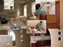 Все виды общестроительных работ, строительно-монтажных работ, ремонтных отделочных работ в Жигулевске